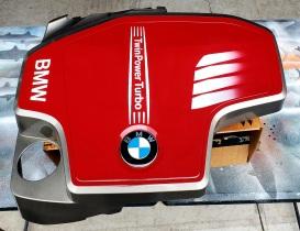 BMW engine cover